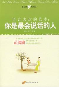 阜阳大事记:史前-公元2009年